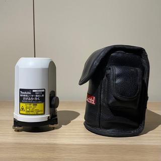 マキタ SKー11 レーザー墨出し器