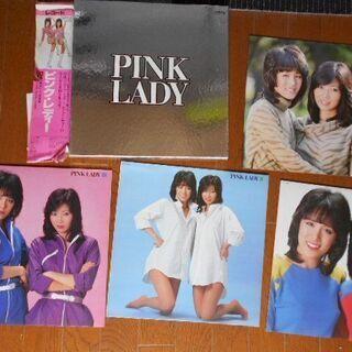 ★ピンクレディ PINK LADY (LP3枚)