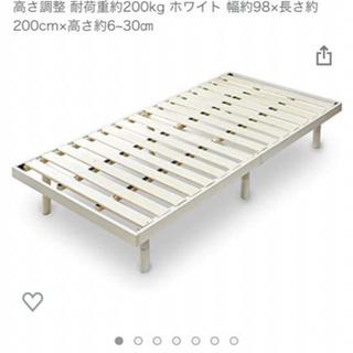 ホワイト シングルベッド