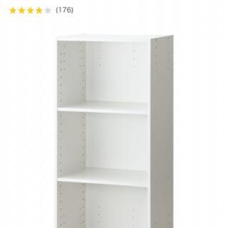 ニトリ ホワイト カラーボックス