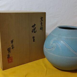 ★ 窯変彫 花生 平安巽造 水色 花瓶 古美術品 アンティ…