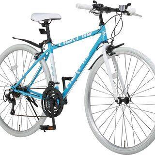 ネクスタイル(Nextyle) クロスバイク 700C 6カラー...