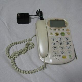 電話機(SANYO製留守電付)差し上げます。 - 宇治市