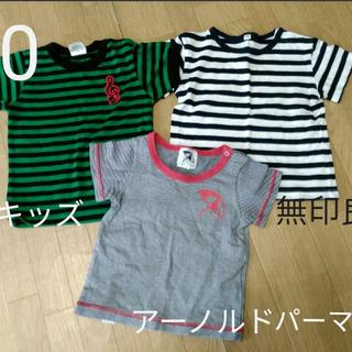 ¥380 まとめ 男の子 90 ブランド Tシャツ ボーダ…