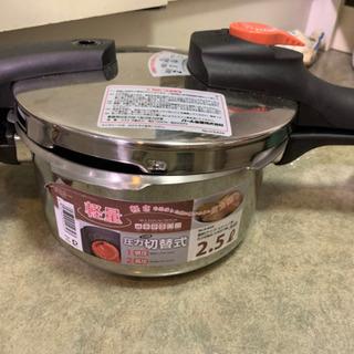 軽量 圧力鍋 2.5L ステンレス製