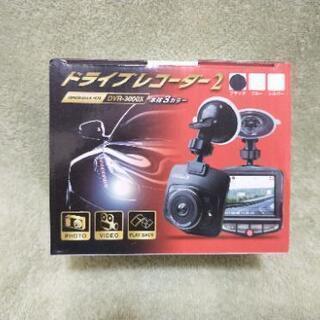 ②ドライブレコーダー2 DVR−3000X