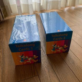ディズニー英語システム トークアロングカード2箱 バースデ…