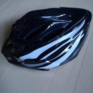 未使用品自転車ヘルメット