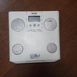 【ネット決済】タニタ体重体脂肪計