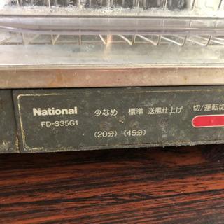 一流メーカー食器乾燥機