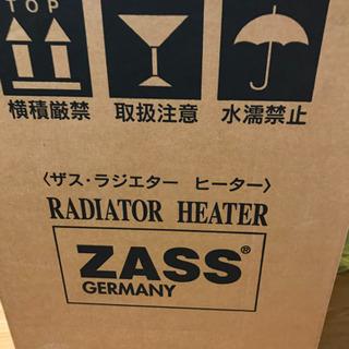 ドイツ製 オイルヒーター(ザス ラジエターヒーター)