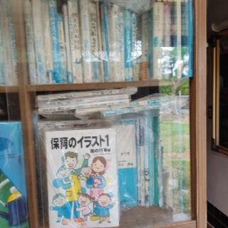 沖縄の本 児童書 欲しい方に差し上げます