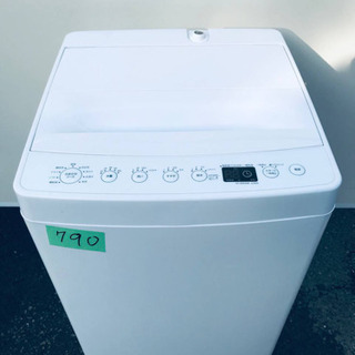 ①✨2019年製✨790番TAG label ✨全自動電気洗濯機✨AT-WM45B‼️の画像