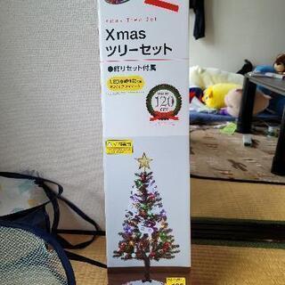 クリスマスツリーもらってください