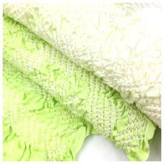【ネット決済・配送可】美品 正絹 帯揚げ 部分絞り 黄緑 グラデ...