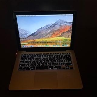 MacBook Pro 13inch Mid-2010 Inte...