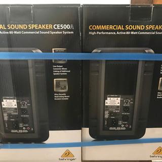 behringer commercial sound sp…