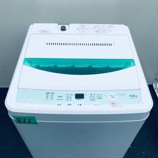 ①811番 YAMADA✨全自動電気洗濯機✨YWM-T70…