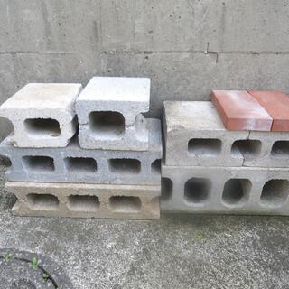 コンクリートブロック レンガまとめて