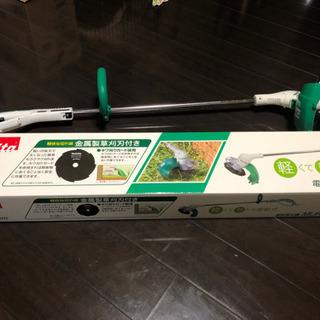 電気草刈り機 マキタ