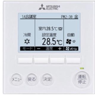 (5243-0) MITSUBISHI 三菱 業務用 エア…