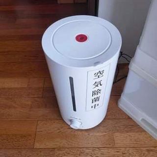 【ネット決済・配送可】【値下げ】超音波加湿器。美品中古2つあります