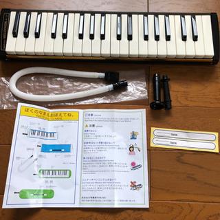 スズキ M-37 MELODION 鍵盤ハーモニカ