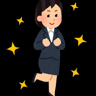 ビジネス力を高めたい方歓迎(鎌倉市)(本社200575)