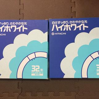 【ネット決済】未使用 蛍光灯  32型