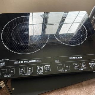 IH+置き台 - 那須塩原市