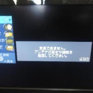 ビクター  LT-26LC50B yuzurimasu
