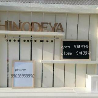 山梨県 メダカ 無人販売 ひので屋です。26日オープン日の品種です