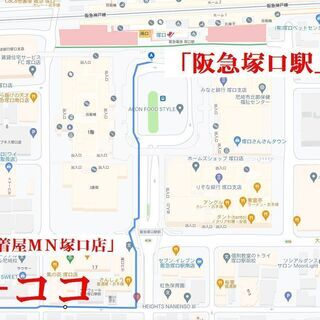ブランド古着多い♪激安100円から♪古着阪急塚口駅から徒歩4分♪...