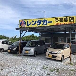 【正社員☆緊急募集☆】75レンタカー うるま店 店舗スタッフ 月...
