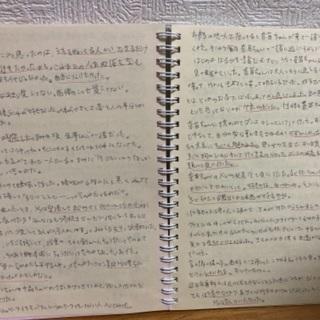 脱うつメソッド「書く力(仏教式)」の無料モニター