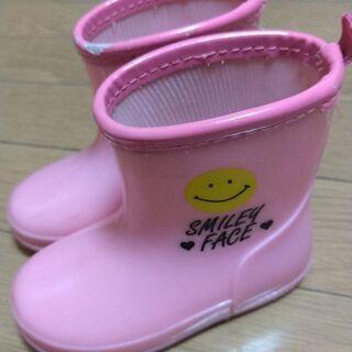 13cm長靴レインブーツニコちゃんマークピンクベビー1歳2歳
