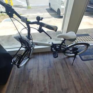 折り畳み自転車 新品未使用 20インチ