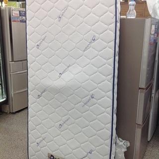 東京ベッド たる型コイルスプリング シングルマットレス【9657...