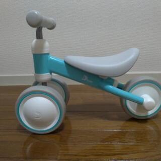 Dbike mini+ 幼児用バイク