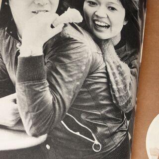 希少 雑誌 guts(ガッツ)/1973年4月号 昭和48年 つ...