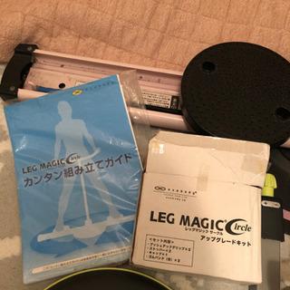 スマートワンダーコアとレッグマジックサークルのセット♪ - 名古屋市
