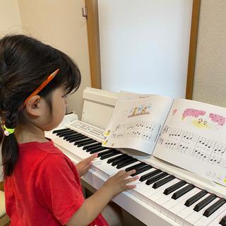Music Room 〜Pi Pi〜 ピアノ教室