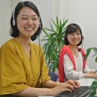 【大通】『office365』に関するコールセンター(受信) H...