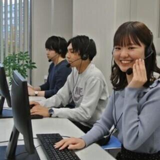 《未経験OK》ドコモユーザーサポート◇札幌コールセンターのお仕事...