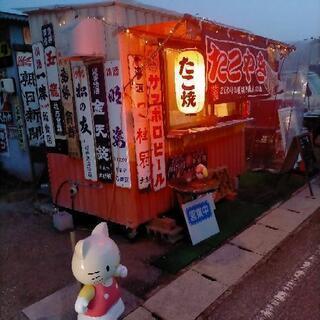 昭和レトロ~現代物 リサイクルきたひろ0番地 − 広島県