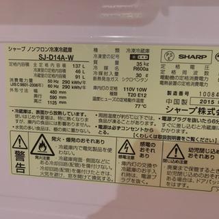 SHARP 冷蔵庫 5/22まで取引可能 - 家電