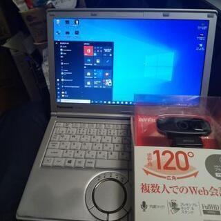 【爆速良品】レッツノートNX Core i5+新品SSD+HDカメラ