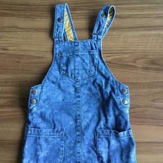 子供用のジャンパースカートです