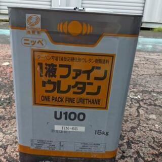 【ネット決済】鉄部用塗料上塗り材 ニッペファインウレタンU100