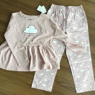 子供用のパジャマです